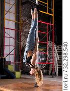 Купить «Beautiful slim girl with pylon. Female pole dancer woman dancing on a pole», фото № 32298540, снято 8 декабря 2019 г. (c) Яков Филимонов / Фотобанк Лори