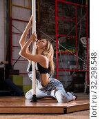 Купить «Beautiful slim girl with pylon. Female pole dancer woman dancing on a pole», фото № 32298548, снято 8 декабря 2019 г. (c) Яков Филимонов / Фотобанк Лори