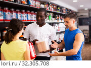 Купить «physically fit people discussing modern sport nutrition», фото № 32305708, снято 18 ноября 2019 г. (c) Яков Филимонов / Фотобанк Лори