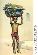 Купить «An Indian porter carrying a large basket of luggage on his head. From a contemporary print, c. 1935.», фото № 32312916, снято 24 октября 2019 г. (c) age Fotostock / Фотобанк Лори
