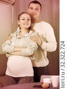 Husband and wife expecting child. Стоковое фото, фотограф Яков Филимонов / Фотобанк Лори