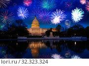 Купить «Washington D.C. Us capitol, fireworks celebration USA», фото № 32323324, снято 28 апреля 2018 г. (c) Сергей Новиков / Фотобанк Лори