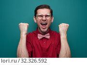 Купить «Portrait of a successful happy young man», фото № 32326592, снято 10 марта 2019 г. (c) Pavel Biryukov / Фотобанк Лори