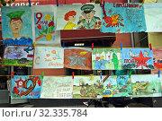Купить «Детские рисунки ко Дню Победы», фото № 32335784, снято 9 мая 2019 г. (c) Лариса Вишневская / Фотобанк Лори