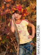 Купить «Девочка - осень», фото № 32342296, снято 26 октября 2019 г. (c) WalDeMarus / Фотобанк Лори