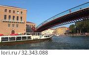 Вапоретто проходит под мостом Конституции (Ponte della Costituzione) солнечным днем. Венеция, Италия (2017 год). Редакционное видео, видеограф Виктор Карасев / Фотобанк Лори
