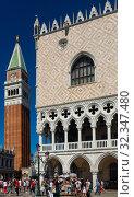 Palazzo ducale on San Marco square at sunny day, Venice (2019 год). Редакционное фото, фотограф Яков Филимонов / Фотобанк Лори