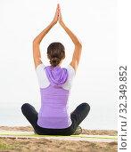 Купить «Young woman practise yoga cross-legged», фото № 32349852, снято 14 ноября 2019 г. (c) Яков Филимонов / Фотобанк Лори