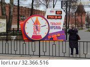 Часы около Тульского кремля (2019 год). Редакционное фото, фотограф Елена Ильина / Фотобанк Лори