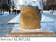 Купить «Памятный камень в честь основания Ярославля», эксклюзивное фото № 32367232, снято 3 января 2017 г. (c) stargal / Фотобанк Лори