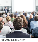 Купить «Business speaker giving a talk at business conference event.», фото № 32389440, снято 30 сентября 2019 г. (c) Matej Kastelic / Фотобанк Лори