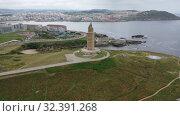 Купить «Tower of Hercules ancient Roman lighthouse at La Coruna, north-western Spain», видеоролик № 32391268, снято 19 июня 2019 г. (c) Яков Филимонов / Фотобанк Лори