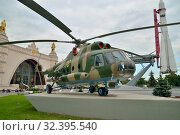 Moscow, Russia - august 12, 2019: Transport and landing helicopter Mi-8 at VDNKh in Moscow. Редакционное фото, фотограф Сергей Трофименко / Фотобанк Лори