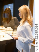 Купить «Girl visitor holding guide book standing near art objects in museum», фото № 32399024, снято 21 октября 2018 г. (c) Яков Филимонов / Фотобанк Лори