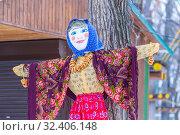 Купить «Russia, Samara, March 2019: Disposable Shrovetide dolls prepared for burning at the winter farewell festival.», фото № 32406148, снято 10 марта 2019 г. (c) Акиньшин Владимир / Фотобанк Лори