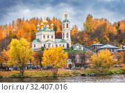 Купить «Воскресенская церковь с золотыми куполами Resurrection Church with golden domes», фото № 32407016, снято 5 октября 2019 г. (c) Baturina Yuliya / Фотобанк Лори