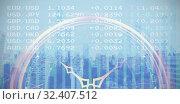 Купить «Composite image of cropped image of golden outline clock», фото № 32407512, снято 5 июля 2020 г. (c) Wavebreak Media / Фотобанк Лори