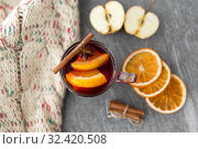 Купить «glass of hot mulled wine with orange and cinnamon», фото № 32420508, снято 4 октября 2018 г. (c) Syda Productions / Фотобанк Лори
