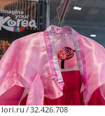 Купить «Hanbok - Korean traditional women clothes vibrant color for attire during traditional occasions: festivals, celebrations, ceremonies», фото № 32426708, снято 17 октября 2019 г. (c) А. А. Пирагис / Фотобанк Лори