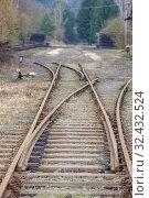 Купить «Liquidation of old tracks on the canceled Railway Line, Czech Republic.», фото № 32432524, снято 15 февраля 2015 г. (c) easy Fotostock / Фотобанк Лори