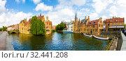 Купить «Belgium, Brugge, West Flanders, panorama», фото № 32441208, снято 12 июля 2019 г. (c) Tryapitsyn Sergiy / Фотобанк Лори