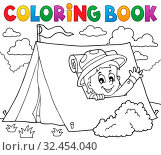 Coloring book scout in tent theme 1 - picture illustration. Стоковое фото, фотограф Zoonar.com/Klara Viskova / easy Fotostock / Фотобанк Лори