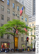 Shop at Michael Kors ROCKEFELLER CENTER located at 610 Fifth Ave. New York City, USA (2019 год). Редакционное фото, фотограф Валерия Попова / Фотобанк Лори