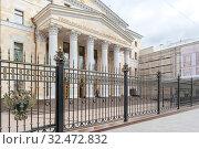 Купить «Moscow. General Prosecutor's Office of the Russian Federation», фото № 32472832, снято 18 октября 2019 г. (c) Parmenov Pavel / Фотобанк Лори