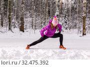 Купить «Young woman warming up before jogging in a winter park», фото № 32475392, снято 24 ноября 2019 г. (c) Евгений Харитонов / Фотобанк Лори