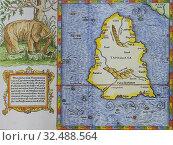 1574 Sebastian Munster map of Taprobana. Mythological island mentioned by Marco Polo with enormous landmass. Стоковое фото, фотограф Juan García Aunión / age Fotostock / Фотобанк Лори