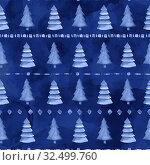 Seamless watercolor forest pattern. Indigo trees on deep blue background. Abstract watercolor hand painted illustration. Стоковая иллюстрация, иллюстратор Postolatii Natalia / Фотобанк Лори