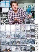 Купить «Seller man in hardware store is trading goods for construction», фото № 32500388, снято 4 мая 2017 г. (c) Яков Филимонов / Фотобанк Лори