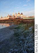 Купить «Коломна, Бобреневский монастырь поздней осенью», фото № 32508300, снято 23 ноября 2019 г. (c) Natalya Sidorova / Фотобанк Лори