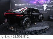 Купить «Ramsmobile RM-X2», фото № 32508812, снято 17 сентября 2019 г. (c) Art Konovalov / Фотобанк Лори