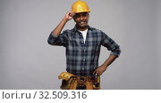 Купить «happy indian worker or builder with crossed arms», видеоролик № 32509316, снято 26 ноября 2019 г. (c) Syda Productions / Фотобанк Лори