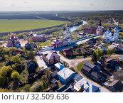 Aerial view of city of Belev with bulidings on riverside, Tula region (2019 год). Стоковое фото, фотограф Яков Филимонов / Фотобанк Лори