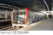 Купить «Moskva train arrives at Kutuzovskaya metro station. Moscow, Russia», фото № 32526684, снято 24 ноября 2019 г. (c) Валерия Попова / Фотобанк Лори