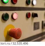 Купить «Close-up of red switch on remote control panel», фото № 32535496, снято 7 сентября 2016 г. (c) Гурьянов Андрей / Фотобанк Лори