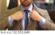 Man puts on a jacket at the tailor. Стоковое видео, видеограф Илья Шаматура / Фотобанк Лори