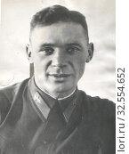 Портрет летчика Владимира Коккинаки, 1939. Стоковое фото, фотограф Retro / Фотобанк Лори