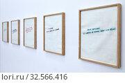 'Ma collection de proverbes', 1974, Annette Messager, Rumeurs & Légendes, MAM, City of Paris Museum of Modern Art, Musée d'Art Moderne de la Ville de Paris, France (2019 год). Редакционное фото, фотограф Javier Larrea / age Fotostock / Фотобанк Лори