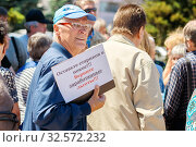 Russia, Samara, July 2017: an elderly pensioner with a poster for a rally. Text in Russian: Leave the old people alone, Return the earned benefits. Редакционное фото, фотограф Акиньшин Владимир / Фотобанк Лори