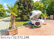 Купить «Russia, Samara, July 2017: booth for the sale of beverages in the form of a soccer ball on the embankment of the Volga River in a summer sunny day, dedicated to the World Cup 2018.», фото № 32572248, снято 22 июля 2017 г. (c) Акиньшин Владимир / Фотобанк Лори