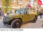 "Купить «Russia, Samara, May 2017: Army special armored car ""Tiger"" cooked for the parade on Victory Day on a spring sunny day.», фото № 32572604, снято 7 мая 2017 г. (c) Акиньшин Владимир / Фотобанк Лори"
