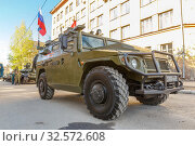 "Купить «Russia, Samara, May 2017: Army special armored car ""Tiger"" cooked for the parade on Victory Day on a spring sunny day.», фото № 32572608, снято 7 мая 2017 г. (c) Акиньшин Владимир / Фотобанк Лори"