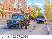 "Купить «Russia, Samara, May 2017: Army special armored car ""Tiger"" cooked for the parade on Victory Day on a spring sunny day.», фото № 32572628, снято 7 мая 2017 г. (c) Акиньшин Владимир / Фотобанк Лори"