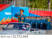 Купить «Russia, Samara, July 2016: the army general in parade uniforms rides his troops to the rehearsals of the Victory Parade in Kuybyshev Square. Text in Russian: tribune.», фото № 32572664, снято 7 мая 2017 г. (c) Акиньшин Владимир / Фотобанк Лори