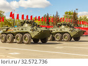 Купить «Russia, Samara, May 2017: BTR-80 armored personnel carrier on Kuybyshev Square on Victory Day on a spring sunny day.», фото № 32572736, снято 7 мая 2017 г. (c) Акиньшин Владимир / Фотобанк Лори