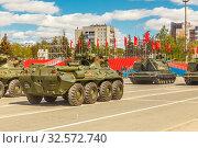 Купить «Russia, Samara, May 2017: BTR-80 armored personnel carrier on Kuybyshev Square on Victory Day on a spring sunny day.», фото № 32572740, снято 7 мая 2017 г. (c) Акиньшин Владимир / Фотобанк Лори