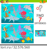 Купить «Cartoon Illustration of Finding Seven Differences Between Pictures Educational Game for Children with Sea Life Characters», фото № 32576560, снято 29 марта 2020 г. (c) easy Fotostock / Фотобанк Лори
